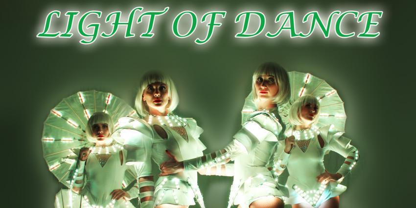 Künstler der Woche: Light of Dance