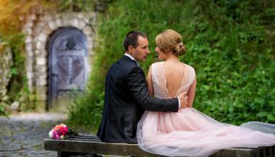 Polnische Hochzeit von A-Z