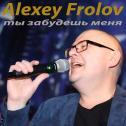 Alexey Frolov