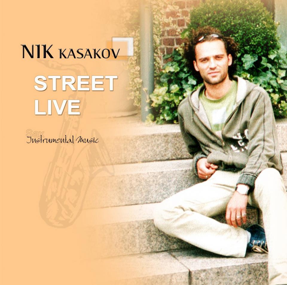 Universalsax by Nikolay Kasakov   eventpeppers