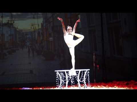 Video: Vibora - Kontorsionistin