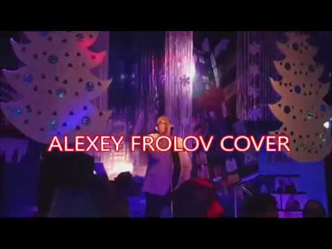 Video: Alexey Frolov Cover 2020
